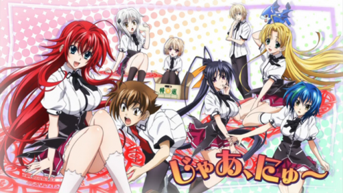 670px-high_school_dxd_new_end_card.png